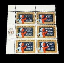 U.N. 1964, New York #135, Education For Progress, Mnh, Insc. Blk/6, Nice! Lqqk!