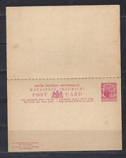 More details for mauritius  qv  postal stationery upu reply post card 8 cents cerise unused