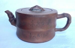 Antique? Bamboo Form Yixing Teapot with Calligraphy-NR