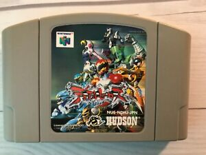 Dual Heroes Nintendo 64 N64 Cartridge Only Japanese F/S Tracking USED