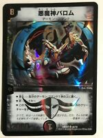 Duel Masters DMX21 38/70 Super Rare Ballom Master of Death Japanese DM04 Artwork