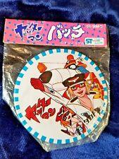 Vintage Yatterman Tatsunoko Production Pinback Sealed in Original Packaging