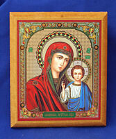 Icona in legno Madonna con bambino cm 11x7 Mary and baby Jesus wooden icon