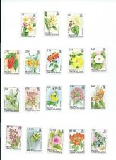 British Virgin Islands 1991 definitive set mint never hinged