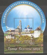 Russia 2012 S/S Trinity Lavra of St. Sergius,Троице-Се ргиева лавра,Vf Mnh*