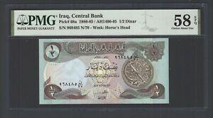 Iraq  1/2 Dinar  1980 / AH1400  P 68a  Choice About Unc Grade 58