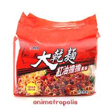 Taiwan Wei Lih Men Hot Spicy Sauce Instant Noodle & Ramen 5Pcs 台灣 維力 大乾麵 紅油擔擔 泡麵