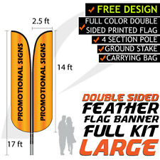 17FT Full Color Feather Double Sided Custom Flag Banners w/Fiberglass Pole kit