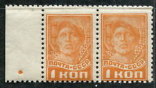 Russia✔️Sc. 613A. Zv. 465. Unwatermarked paper variety. MNHOG. CV$25+