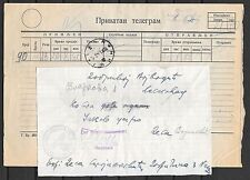 Serbia covers 1942 cens Telegram Nisch approved by local Army commander