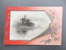 ANTIQUE Christmas Greetings Card 1890 Embossed Windmill Scene Victorian