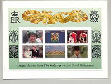 Maldives 1997 Queen Elizabeth Golden Wedding M/S of 6 & 1v S/S Chromalin Proofs