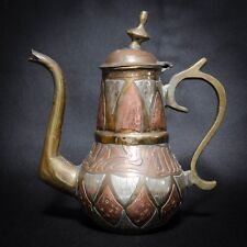 Very Unusual Copper,Brass And Silver Overlay Cairoware Middle Eastern Ewer