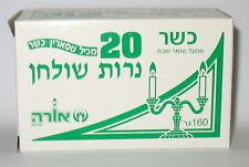 """Judaica Box Of 20 Kosher Shabbat Shabbos """"Orah"""" havdalah White Candles Israel"""