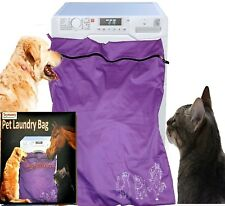 Pet Laundry Bag for Washing Machine - Large size - UK OFFICIAL SELLER