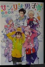 Sanrio Danshi Boys Clear file folder Kota Hasegawa Yuu Mizuno Shunsuke Yoshino
