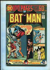 BATMAN #259 (7.5)100 PG SPECIAL, 1974