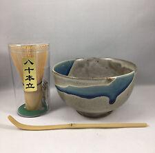 Japanese Tea Ceremony Matcha Bowl Scoop 80 Whisk Gift Set AOKAZE, Made in Japan