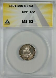 1891 10c Seated Liberty Half Dime Coin ANACS MS63