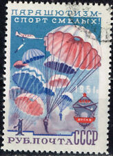 Russia Soviet Airforce Paratroopers stamp 1956