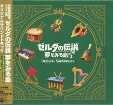 VARIOUS - Legend Of Zelda: Link's Awakening (Soundtrack) - CD (4xCD)