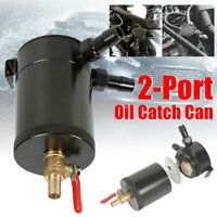 🔥Universal 2-Port Baffled Aluminum Alloy Oil Catch Can Tank + Drain Valve Black