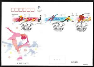 China 2020-25 Olympic Winter Games Beijing 2022 Ice Sport Stamp FDC 冬奥会