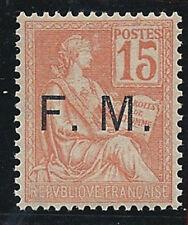 Yvert France: Timbre Franchise Militaire n° 1. Mouchon 15c.  Neuf** (MNH). Tbc