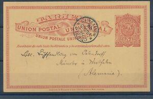 [54820] Uruguay good Very Fine old Postal Stationary