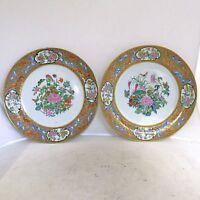 "2 Antique Chinese Famille Rose Medallion Plates w/ Bats & Butterflies  (9.75"")"