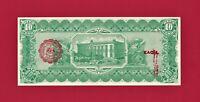 "ERROR ""Vampire Spill"" MEXICO UNC 10 Pesos 1915 Chihuahua Note Series N (P-S535a)"