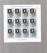 foglietto francobolli commemorativo regno di sardegna - 2001 - 12 valori