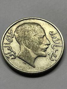 1931 Iraq Silver 50 Fils VF #10925