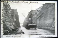 GREECE~1930's CORINTH CANAL ~ KORINTHE ~ SHIP COMING THRU !