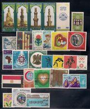 Egypt  1972  Year Group  MNH  (E1972)