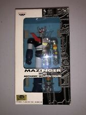 "BANPRESTO Mazinger Z Mechanic skeleton Figure 1999 Toei Animation 6"" Inch Figure"