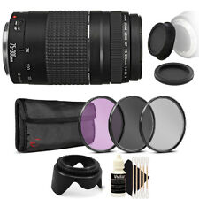 Canon EF 75-300mm f/4-5.6 III Lens Kit Accessories for Canon T3i T2i T1i