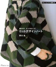 Hikaru Noguchi Knit Design Book - Japanese Craft Book
