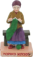 Judaica Figurine For Grandma with Love Israel Gift To Grandmother with Love 11cm