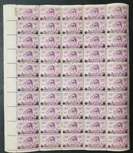 782 Arkansas Statehood MNH Sheet CV $25