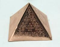 Yantra Copper Vastu Meditation Pyramid size  free shipping