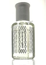 WHITE MUSK PERFUME OIL BODY MUSK 12ML BY HAMIL AL MUSK  ATTAR ITR SHOP DIRECT