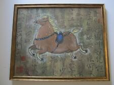 HORSE CHINESE  KOREAN?  PAINTING LARGE   ABSTRACT EXPRESSIONISM  MODERNISM POP