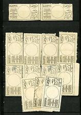 Egypt Stamps # 1920 Postal Seal USED