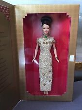 NEW 1998 Golden Qi-Pao Barbie Doll