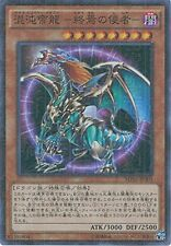 Yu-Gi-Oh Yugioh Card MP01-JP005 Chaos Emperor Dragon Envoy of the End Mil Super