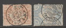 Middle East Revenue Fiscal stamp mz23 Egypt gum creases on orange one
