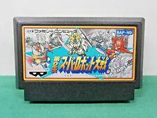 NES - GUNDAM SUPER ROBOT TAISEN WARS 2nd - Can save. Famicom, Japan Game. 10994