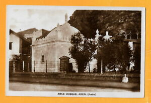 YEMEN VINTAGE  POSTCARD R.PHOTO ARAB MOSQUE - ADEN (ARABIA)