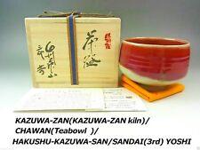 c1873,Japanese Teathings,KAZUWA ware, YOSHI, Red copper glaze Teabowl.